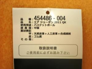 P1030631