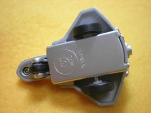 P1220729