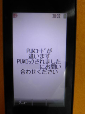 P9121764