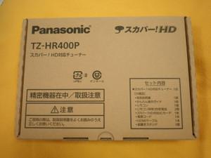 P2230085