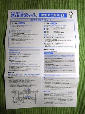 P4160624