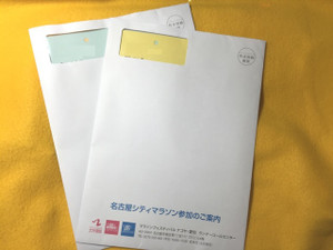 2016021601