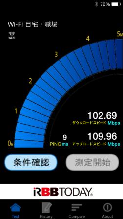 Img_01091_2