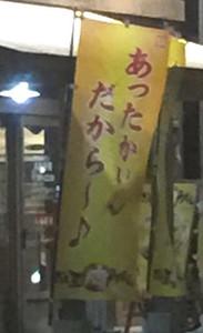 2015032502_3